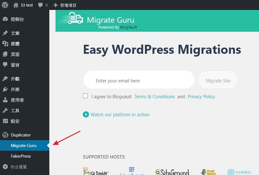 The Migrate Guru menu item will take you to the plugin interface